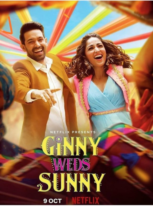 Ginny Weds Sunny - most awaited movies