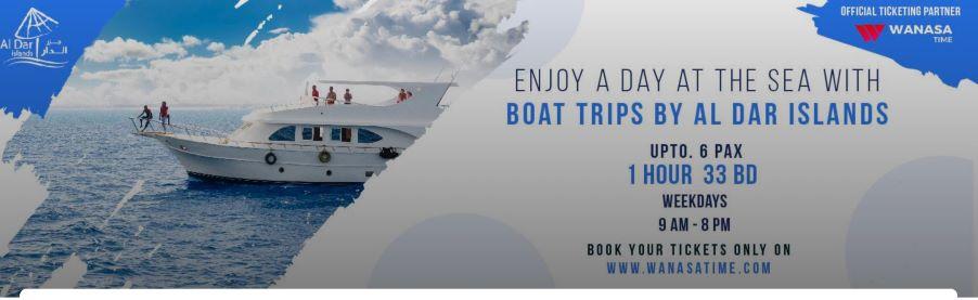 Boat trips by Al Dar Islands
