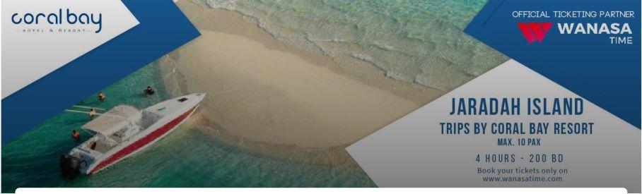 Jaradah Island Trips by Coral Bay Resort