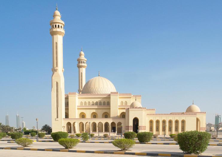 Al-Fateh Mosque Image