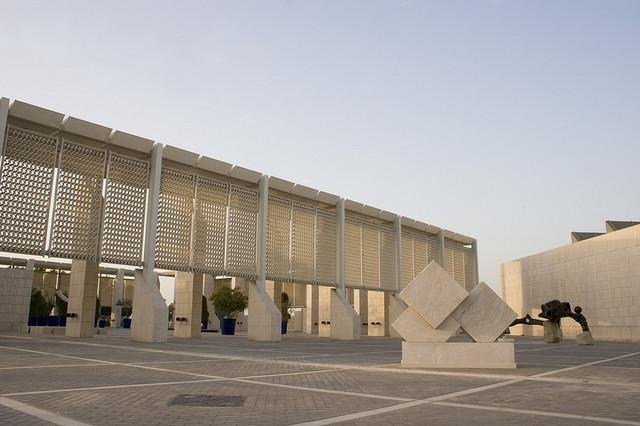 Bahrain National Museum Image