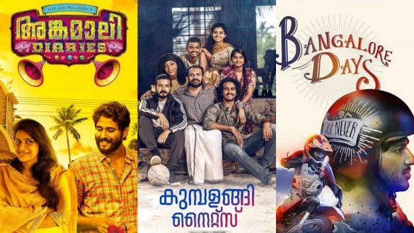 Best-Malayalam-Movies