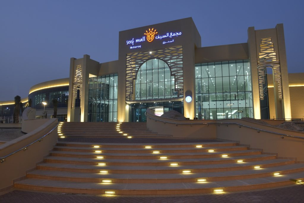 Seef Mall - Muharraq image